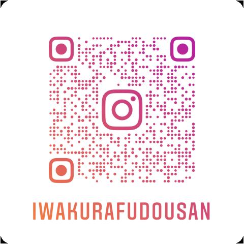 Instagram いわくら不動産センター株式会社